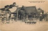 OSAKA VIEW OF THE  SOLEMN SHRINE OF KOUZU JINSHA - Osaka