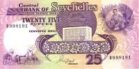 SEYCHELLES  25 Rupees  Non Daté (1989)  Pick 33     ***** BILLETS NEUFS ***** - Seychelles