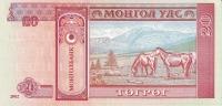 MONGOLIA P. 63b 20 T 2002 UNC (10 Billets) - Mongolia