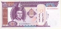 MONGOLIA P. 65b 100 T 2008 UNC (10 Billets) - Mongolia