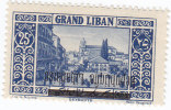 Lebanon 1927, Error 25 Piastres Rep.Libanaise INVERTED- Never Hinged-SKRILL PAYMENT ONLY - Lebanon