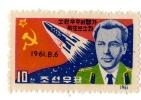 Postage Stamp - North Korea -  1962   -SG N 384 - Mint(3191) - Corée Du Nord