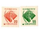 Postage Stamps - South Korea  - 1956 - Olympic Games-SG 263-264 Mint (3194) - Corée Du Sud
