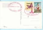 ECUADOR EQUATEUR  Brief Cover AK Postcard SST Slogan Cachet  1474 1578 Schmetterling - Kunsthandw (2 Scan) (18039) - Ecuador