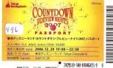 Disney Passeport Entreecard JAPON * TOKYO DISNEYLAND *  Passport (996) JAPAN * COUNTDOWN PREVIEW NIGHTS - Disney