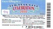 Disney Passeport Entreecard JAPON * TOKYO DISNEYLAND *  Passport (998) JAPAN * NEW YEAR'S EVE CELEBRATION 2010 - Disney