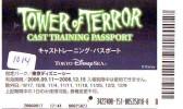 Disney Passeport Entreecard JAPON * TOKYO DISNEYLAND *  Passport (1014)  JAPAN * CINEMA * TOWER OF TERROR * 2011 - Disney