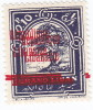 Lebanon, 1927 ERROR 0,10 P. Rep.Libanaises DOUBLE, Never Hinged Superb-Scarce-=SKRILL PAYMENT ONLY - Lebanon