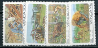 Venda, Farm, 1986, 4 V - Agriculture