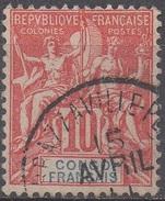 CONGO  FRANCAIS  N°42__OBL VOIR SCAN - Französisch-Kongo (1891-1960)