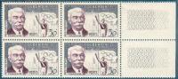 France - 1957 - En Bloc De 4 - Baron Pierre De Coubertin - Y&T N°1088 ** Neuf Luxe 1er Choix (gomme D´origine Intacte) - Unused Stamps