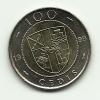1999 - Ghana 100 Cedis, - Ghana