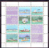 SWISS - SUISSE - SHIPS  - 1978 - **MNH - Philatelic Exhibitions