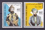 COMORES N° 326 à 327 Neufs **  Sans Charnière, Cote: 1.25 €, Sultans - Comores (1975-...)