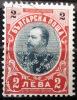 BULGARIE           N°  60         OBLITERE - 1879-08 Principalty