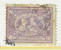Egypt 20a  Perf  13 1/2  (o) - Egypt