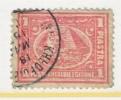 Egypt 22  Perf 12 1/2 X13 1/2  (o)  ETHIOPIA Type C Cd. - Égypte
