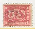 Egypt 22  Perf 12 1/2 X13 1/2  (o)  KHEDEUIE EGIZIANE  ETHIOPIA  Cd. - Egypt