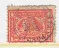 Egypt 22c  Perf 13 1/2X12 1/2   (o)  TANTA--- Cd. - Egypt