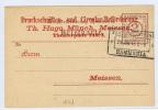 Meissen, Überdruck Briefbeförderung, Hammonia Briefkarte (38) - Privatpost