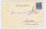 München  Prive Postkarte  (85) - Private