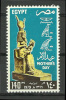Egypt 1979 ( Mother's Day - Isis Holding Horus ) - MNH (**) - Mother's Day