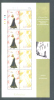 GIBRALTAR  -  1997  Christian Dior   30p X 4 + 50p X 4  Sheetlet  UM - Gibraltar