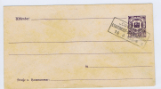 Magdeburg, Privat Stadt-Briefverkehr  Briefumschlag (113) - Privatpost