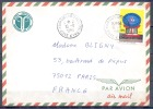 YAMOUSSOUKRO  COTE  D IVOIRE  Le 19 8 1980    PAR AVION  Courrier Pour PARIS - Côte D'Ivoire (1960-...)