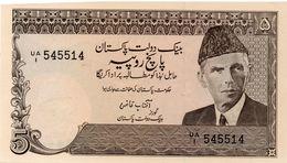 PAKISTAN P 30, P30, ND(1977-84), 50 RUPEE, UNC - Pakistan