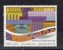 Greece 2011. Tourism Vistgreece 0.75 EUR MNH - Greece