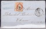 France - Lettre - N° 16 Oblitéré Losange 1730 - Limoges 29/12/1855 - 1849-1876: Période Classique