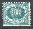 1892 S. Marino Cifra N. 14 Timbrato Used - Gebruikt