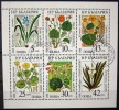 BULGARIE           N°  3140/3145          OBLITERE - Usados