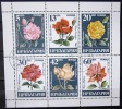 BULGARIE           N°  2929/2934          OBLITERE - Bulgarien