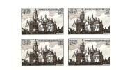 N° 774 épreuve En Noir Bloc De 4 Issue De Poinçons Originaux Conservés Au Musée De La Poste Net 5,50 € - Luxusentwürfe