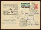 ANTARCTIC Station Base Pole Mail Used Stationery Cover USSR RUSSIA Overprint Leningrad Lighthouse Monument  NAVY - Unclassified