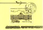 Bo192 - URSS 1987 - Bloc-Timbre N°192(YT) Avec Empreinte 'Expo Philatélique De Moscou - Histoire De La Poste Russe - Machine Stamps (ATM)