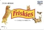 Japan: Prepaid QUO, Friskies (Nestlé) - Andere Sammlungen