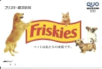 Japan: Prepaid QUO, Friskies (Nestlé) - Ohne Zuordnung