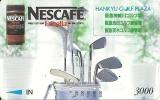 Japan: Prepaid. Nestlé, Nescafé Excella, Hankyu Golf Plaza - Andere Sammlungen