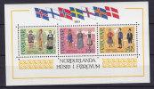 "Faroe Islands 1983 Mi. Block 1 Miniature Sheet Einweihung Des Neuen Kulturhauses ""Haus Des Nordens"", Tórshavn MNH** - Féroé (Iles)"