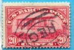 # United States  Q   8, Used   SCV $ $30.00  (usq008-2 - Parcel Post & Special Handling