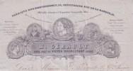 PARIS-LOSANGE C/ N°14 EMPIRE 23 DECEMBRE 1861-RARE ET SUPERBE FACTURE ILLUSTREE H.GERAULT 10 RUE MONTMORENCY ET RUE DE L - 1849-1876: Classic Period