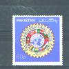 PAKISTAN  -  1984  Trade Fair  MM