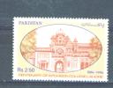 PAKISTAN  -  1986  Aitchison College  MM - Pakistan