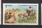 Nicaragua, Jules Verne, écrivain, Littérature, Auteur, Writter, Cheval, Horse, Tir à L'arc, Feu, Fire - Schriftsteller