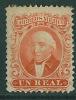 1864-Mexiko-Mi 14II (*) - Mexique