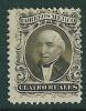 1864-Mexiko-Mi 16II (*) - Mexique