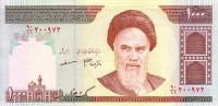 IRAN   1 000 Rials Non Daté (1992)  Pick 143d    Signature 31   ***** BILLET  NEUF ***** - Iran